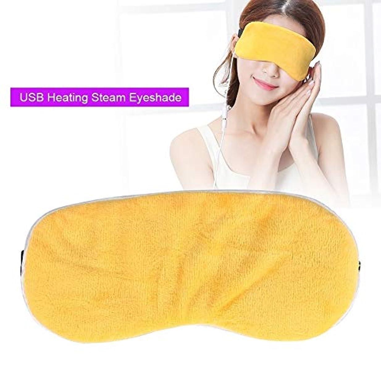 意義にはまって名目上のNOTE USB暖房蒸気アイシェードラベンダーアイマスクアンチダークサークルアイパッチアイマッサージャー疲労緩和睡眠旅行アイシェードマスク