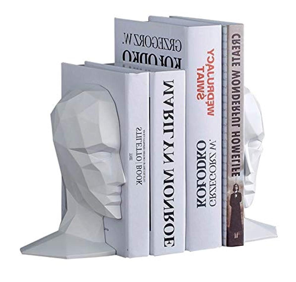 受信好み損傷Cetengkeji ブックファイルシンプルな文字白い樹脂本は創造的な抽象家の本棚に頼る柔らかい飾り本スタンド装飾 (Color : ホワイト)