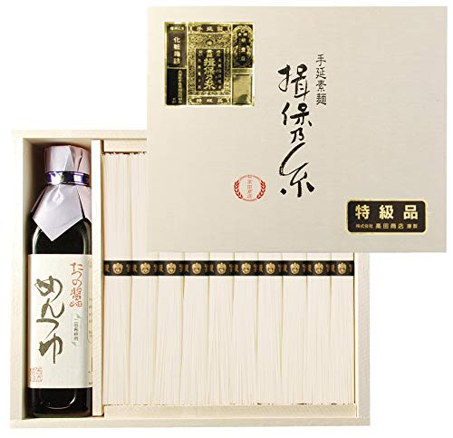 手延素麺 揖保乃糸 特級品 50g×30束 麺つゆ 300ml 黒帯 そうめん 木箱 ギフト /STY-50/