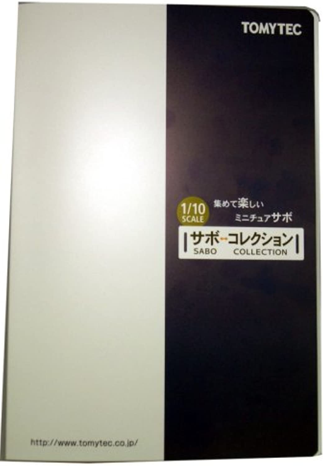 1 700 Grade Up Parts Series No.83 Chodokyu Battleship Yamato end type-Etched Parts (japan import)