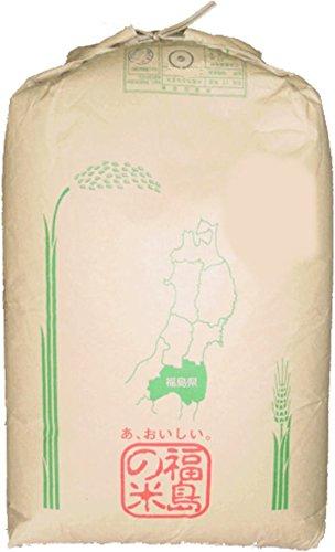 福島県産 検査済一等米 玄米 コシヒカリ 30kg 令和2年産
