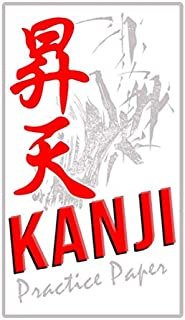 Kanji Practice Paper: Genkoyoshi Paper   Columns Of Squares To Practice Japanese Lettering