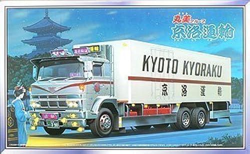 productos creativos Aoshima Bunka Kyozai 1 32 gran gran gran grupo Dekotora No.76 Marvi Kyoraku retro transporte doble tope camioen frigorifico  Los mejores precios y los estilos más frescos.