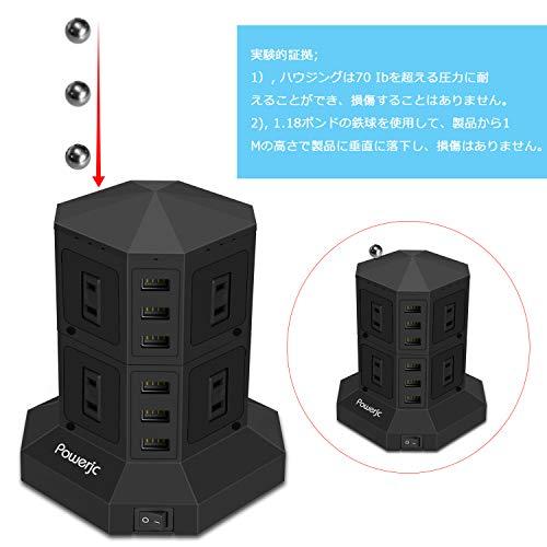 Powerjcタワー式電源タップ2層縦コンセント8AC充電口雷ガード過負荷保護省エネ延長コード1.5mオフィス/家庭給電用