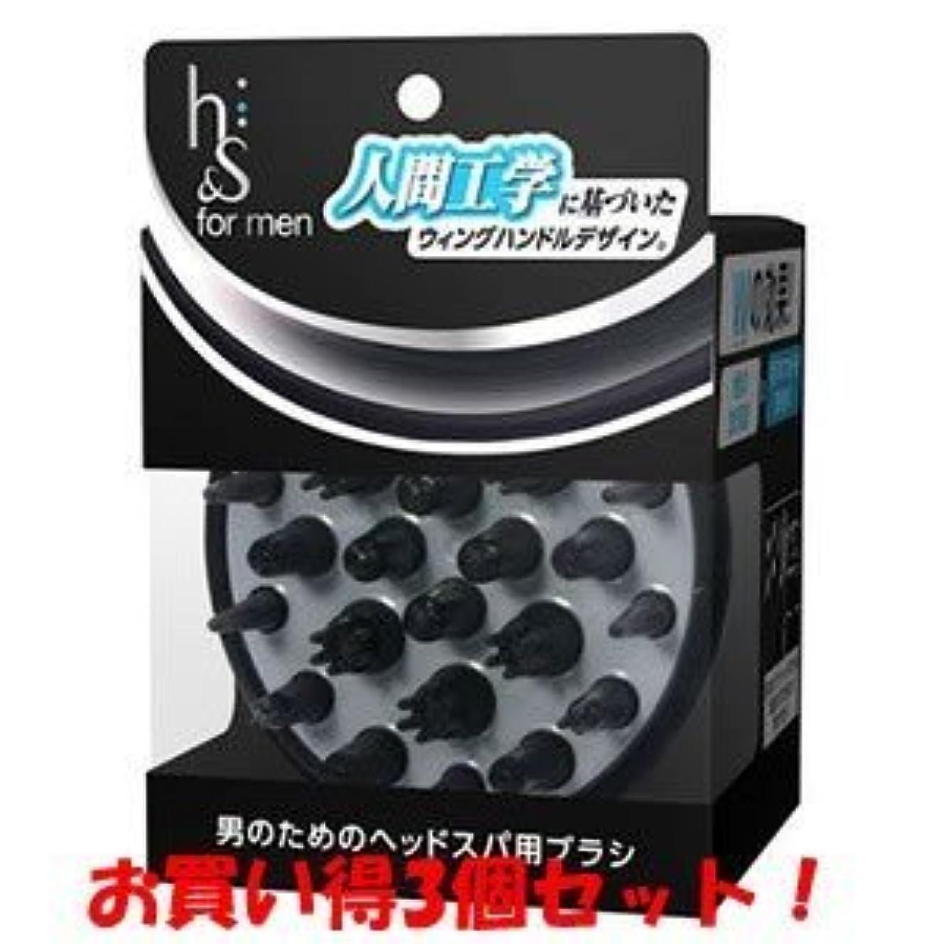 内向き放牧するはさみ【P&G】h&s(エイチアンドエス)フォーメン 男のためのヘッドスパ用ブラシ 1個(お買い得3個セット)
