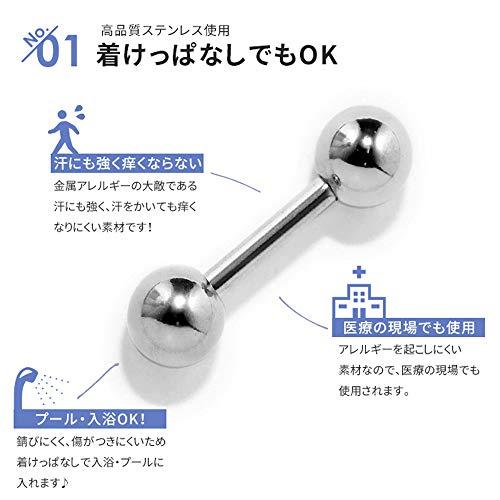 [凛RIN]サージカルステンレスストレートバーベルボディピアス軟骨ピアスネジ式キャッチピアス(16G/12mm×4mm)
