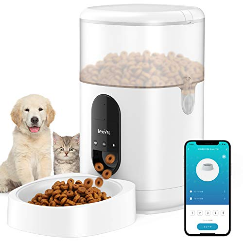 Automatic Cat Feeder, WiFi Dog Food Dispenser with Voice Recorder Programmable Portion Control Up to 8 Meals per Day, Auto Food Feeder with Desiccant Bag for Small & Medium Pets 4L (White)
