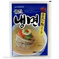 【宮殿】冷麺スープ(1人前)