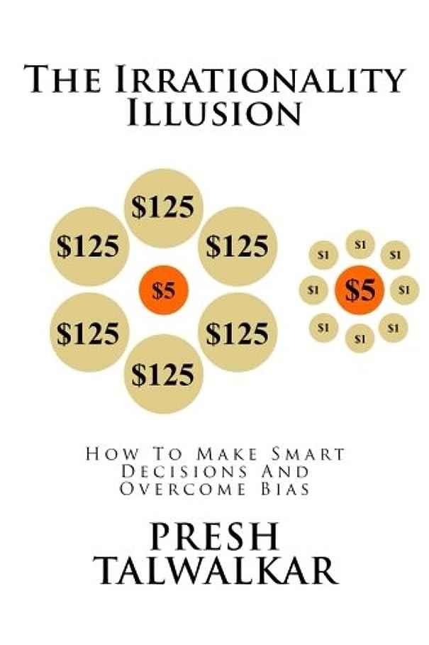 に付ける内側モンキーThe Irrationality Illusion: How To Make Smart Decisions And Overcome Bias