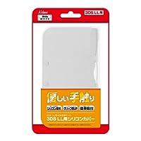 3DSLL用シリコンカバー ホワイト