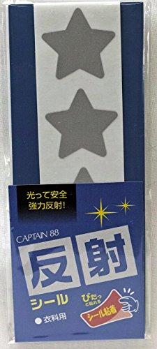 キャプテン『反射シール抜型(CP132)』