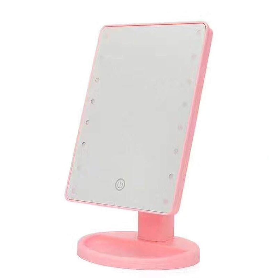 維持初期の不格好化粧鏡Led16 / 22ランプ収納化粧鏡360回転バニティミラー化粧鏡化粧鏡 (Color : Pink, Style : 22 lights)