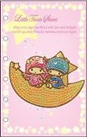ミノダ リトルツインスターズ スパンコール デコシール リフィル付 Little Twin Stars Moon S01R8380