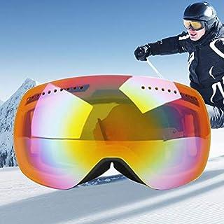 DSLSM H009男女兼用の二重層の広範な眺め調節可能な革紐が付いている防曇の防風の紫外線保護球形のゴーグル (SKU : Og5218j)