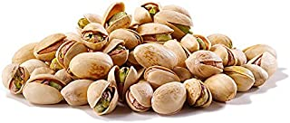California Nut Company Roasted Pistachios (Salted, In Shell), 1 LB