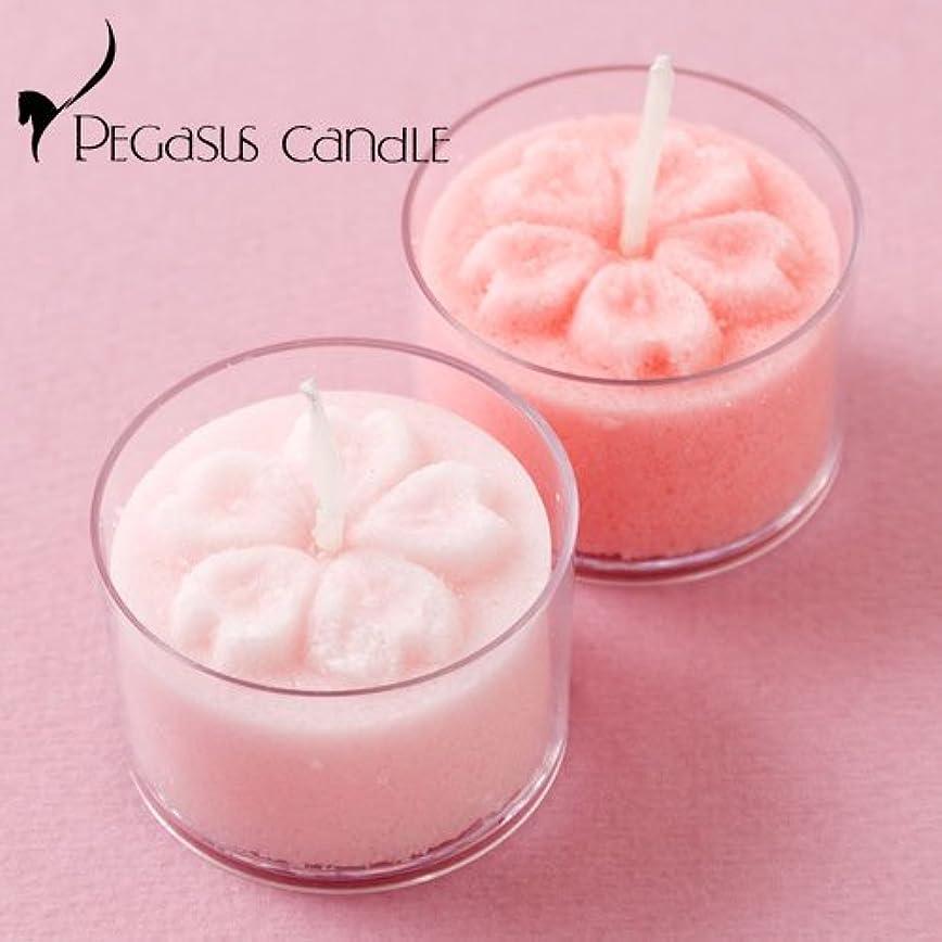 散髪弁護未満花暦桜花の形のキャンドル2個セット(無香タイプ)ペガサスキャンドルFlower shaped candle