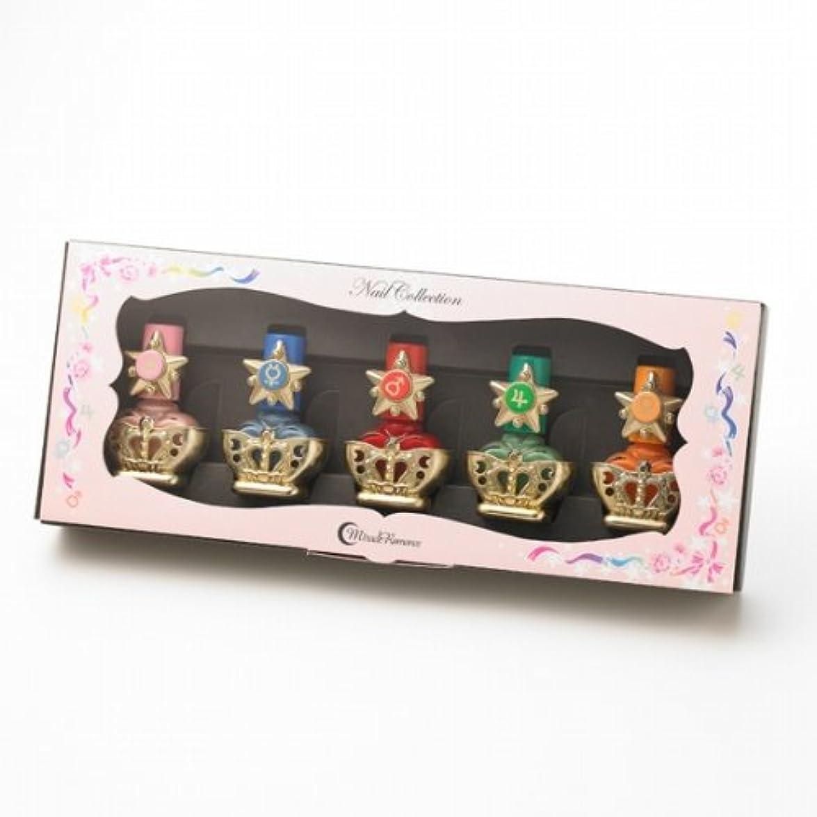美少女戦士セーラームーンR ミラクルロマンス ネイルコレクション