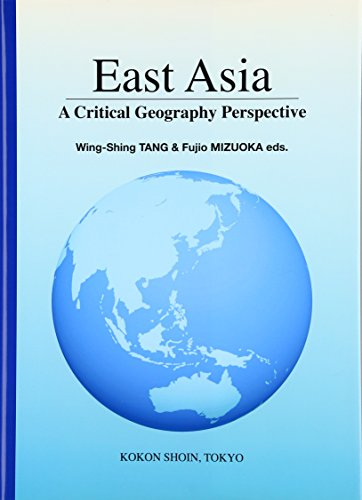 East Asia―A Critical Geography Perspectiveの詳細を見る