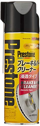 ホルツ 脱脂洗浄剤 プレストン ブレーキ&パーツクリーナー浸透 480ml 逆さ噴射可・約60秒で乾燥 Holts PR7746