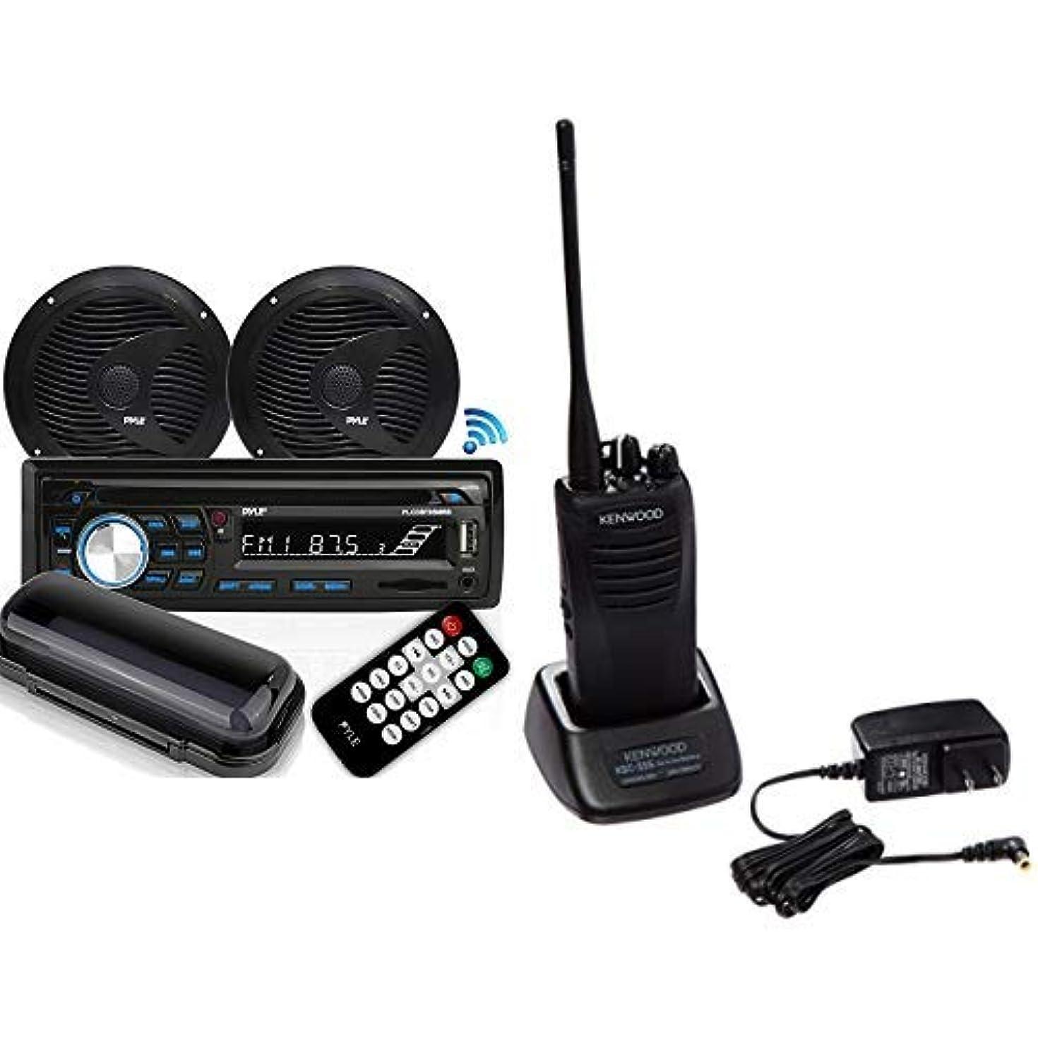 "Marine Stereo Receiver Speaker Kit & Microphone 6.5"" Waterproof Speakers (2) and TK-3400U16P ProTalk 16 Channel Compact UHF FM 2-Watts Portable Two-Way Radio"