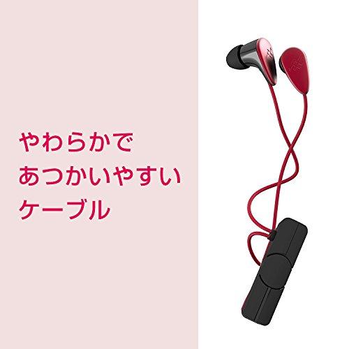 iFrogzcharismawireless(アイフロッグズカリスマワイヤレス)Bluetoothイヤホンブラック/レッドMOP-EP-000005