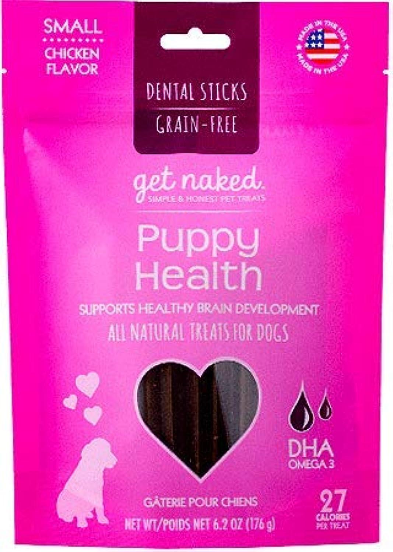 Get Naked Grain Free Dog Treats (Puppy Health, 6.2oz Small)