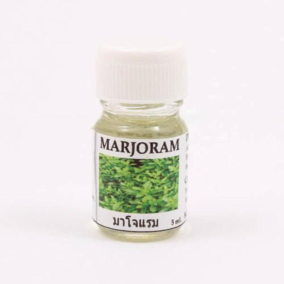 抽象化ブラウザ解明する6X Marjoram Aroma Fragrance Essential Oil 5ML (cc) Diffuser Burner Therapy