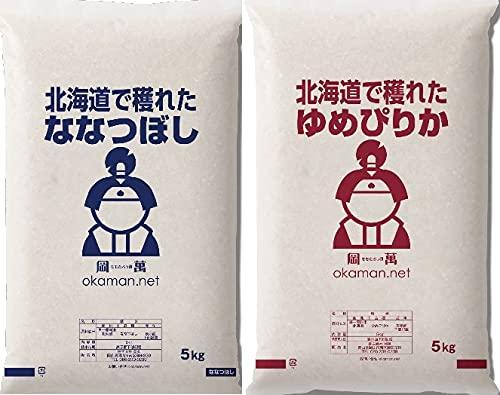 北海道産米 食べ比べセット 10kg (各5kg) ゆめぴりか・ななつぼし