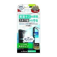 Simplism シンプリズム iPhone 12 mini 背面保護 抗菌&抗ウイルス インナーフィルム 光沢 TR-IP20S-PIF-ABVCC
