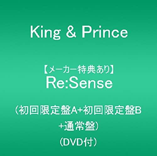 【メーカー特典あり】 Re:Sense (初回限定盤A+初回限定盤B+通常盤初回プレス)(DVD付)(特典:プリントシール風ステッカーシート(B5サイズ)+クリアポスター(A4サイズ)+スマホリング付)