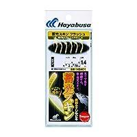 ハヤブサ 蓄光スキンサビキ (堤防小アジ五目)フラッシュ HS401 6-0.8
