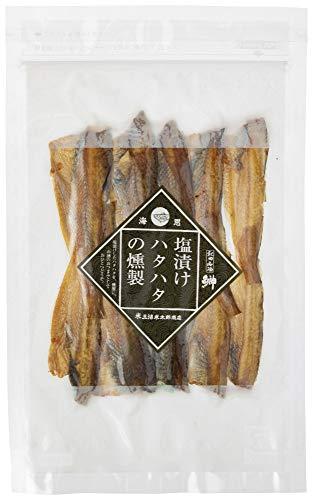 三浦米太郎商店 塩漬ハタハタの燻製 20g