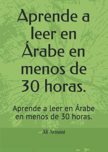Aprende a leer en Árabe en menos de 30 horas.: Guía eficaz para leer ÁRABE