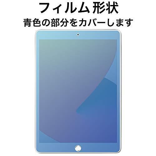 『MS factory iPad 10.2 2020 2019 用 フィルム ペーパーライク 保護フィルム ipad10.2 ipad8 第8世代 ipad7 第7世代 対応 アンチグレア 日本製 MXPF-IPAD-7-PL』の6枚目の画像