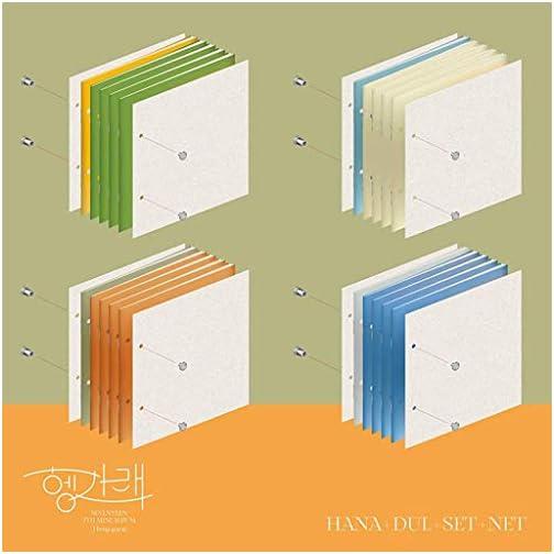 Pledis Entertainment Seventeen - Heng:garae (7th Mini Album) Album+Folded Poster+Extra Photocards Set (HANA ver.) |