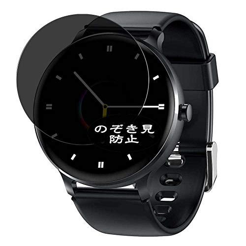 Vaxson Protector de pantalla de privacidad, compatible con Blackview Smart Watch X2 de 44 mm, protector antiespía [vidrio templado] filtro de privacidad