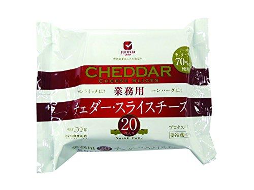 JUCOVIA 業務用 チェダー スライス チーズ 20枚 ムラカワ