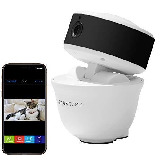 Planex 防犯カメラ スマカメ 首振り(パン・チルト) CS-QR30F スマカメVアプリ対応版