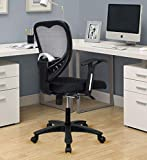 WORLD OFFICE FURNITURE Bliss Home Office Chair with Meshback, Fixed Arms & Sturdy Umbrella Base (Black)