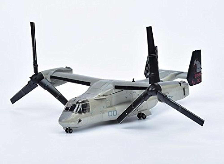 Bell Boeing Mv-22 Osprey 1 72 Scale Kit