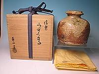 信楽焼 奥田英山 作うずくまる掛花生け 共箱 コレクション