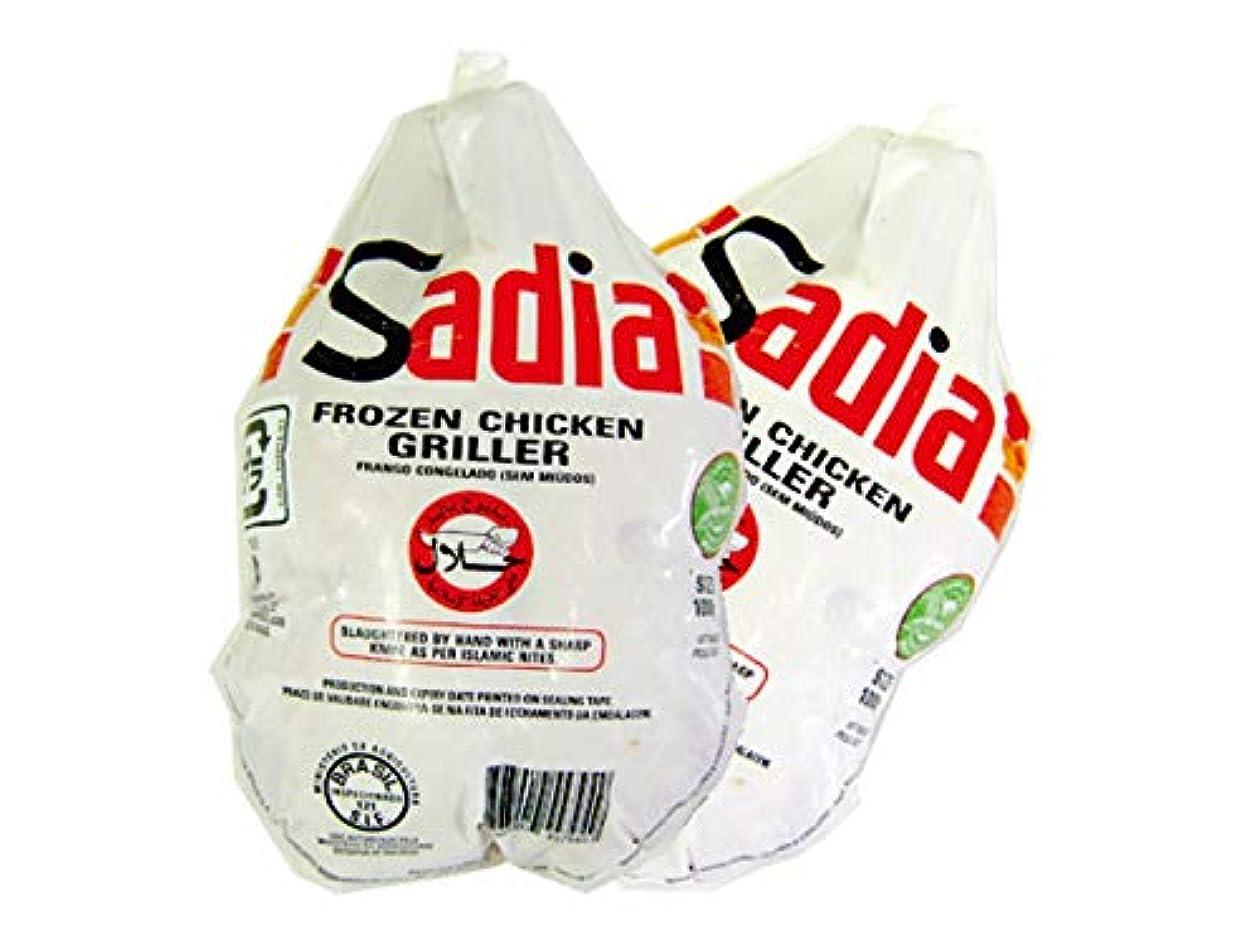 不満症候群ドラゴンHalla 丸鶏 800g x 5羽(1羽当り398円) 冷凍 ブラジル産 中抜き Frangosul Sadia等