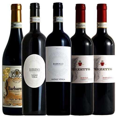 ワインの王バローロ・女王バルバレスコ飲み比べ5本セット 赤ワイン ワイン イタリア 赤 ワインセット 750ML