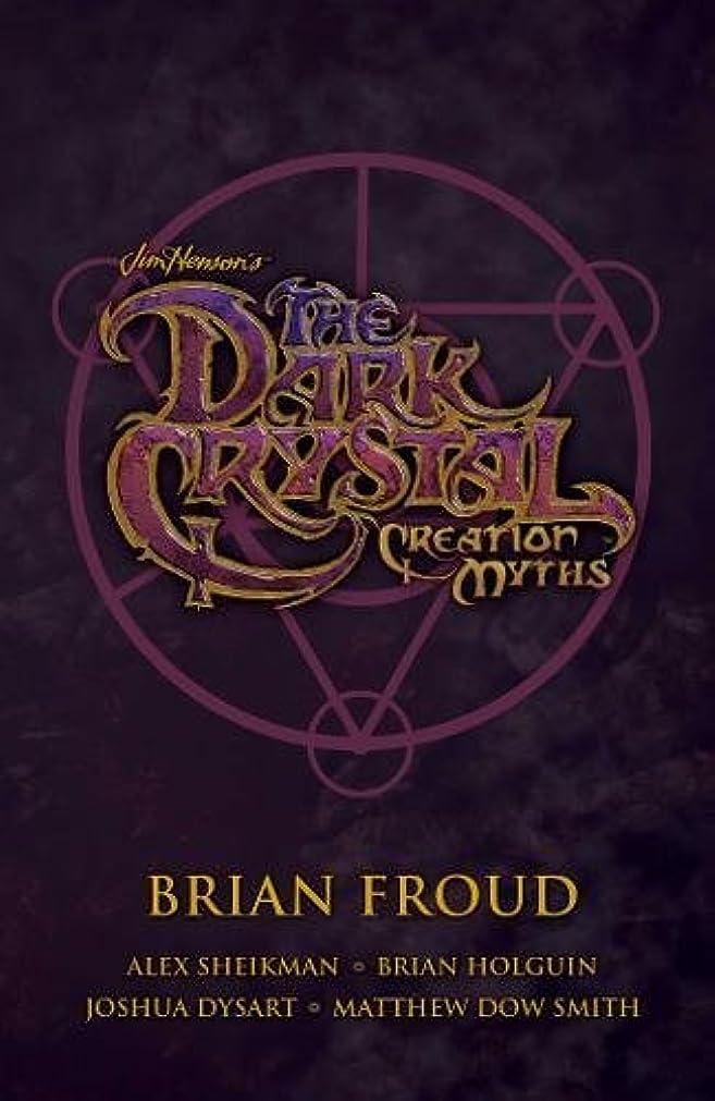 故障中農夫顕微鏡Jim Henson's The Dark Crystal Creation Myths Boxed Set