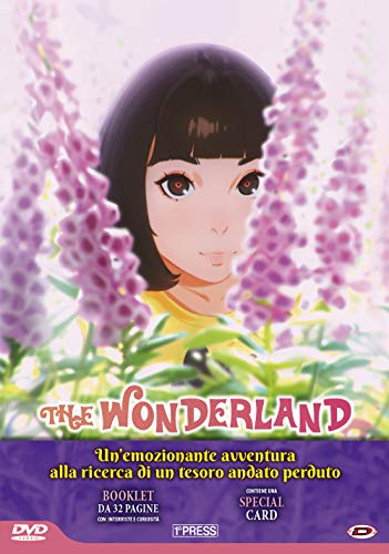 The Wonderland (First Press)