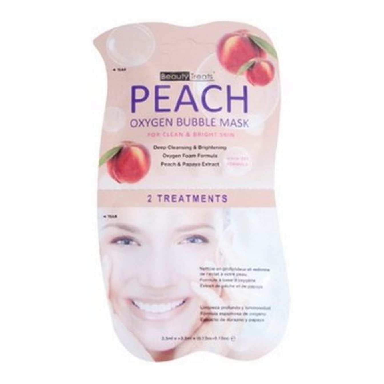 求人引き渡す一時停止(3 Pack) BEAUTY TREATS Peach Oxygen Bubble Mask - Peach (並行輸入品)