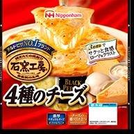 日本ハム 石窯工房4種のチーズピザX6枚【冷蔵商品】