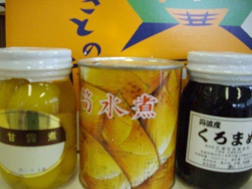 京都産筍・丹波大黒豆煮・国産栗甘露煮セット