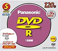 松下電器産業 DVD-Rディスク 4.7GB(120分) 5枚パック LM-RF120MW5A