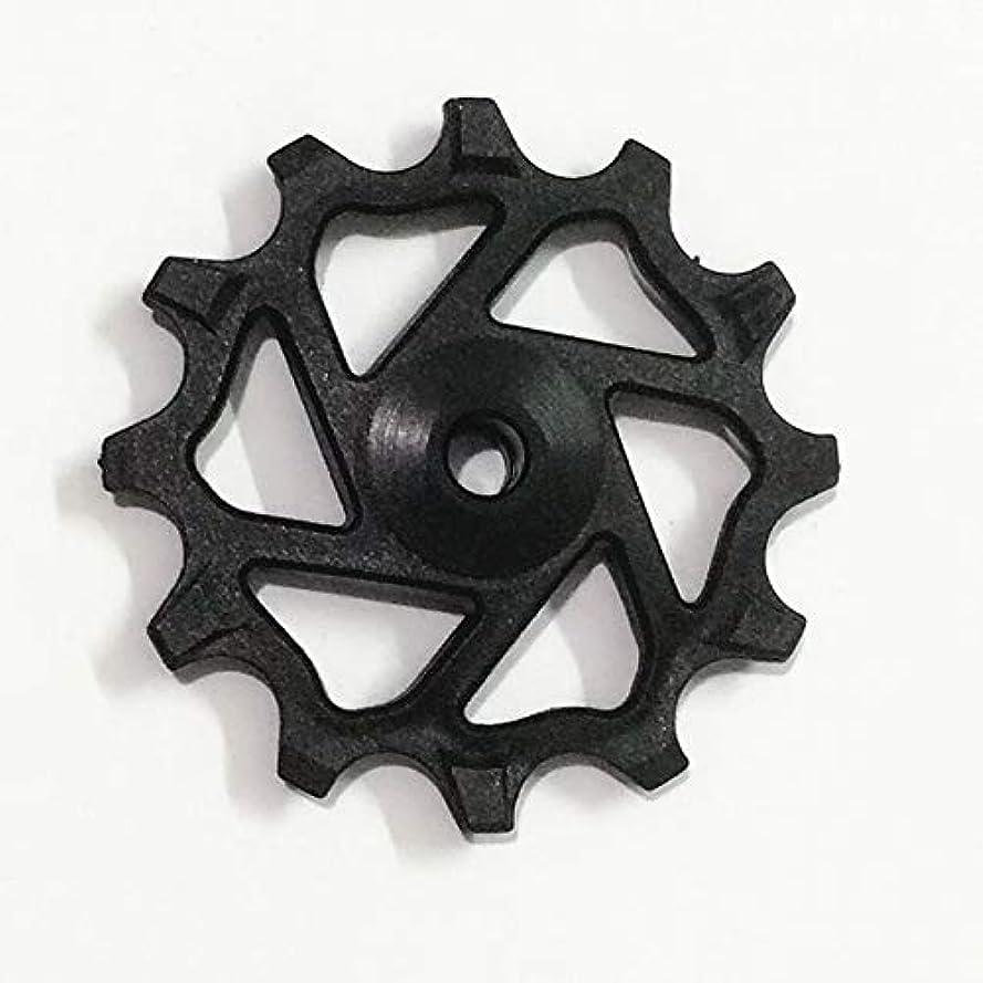 ボックス年金蘇生するPropenary - 自転車レジン12T狭い広い静かなリアディレイラージョッキーホイールロードマウンテンバイクガイドローラーアイドラープーリー自転車パーツ
